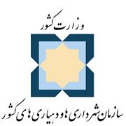 06-shardari Homepage