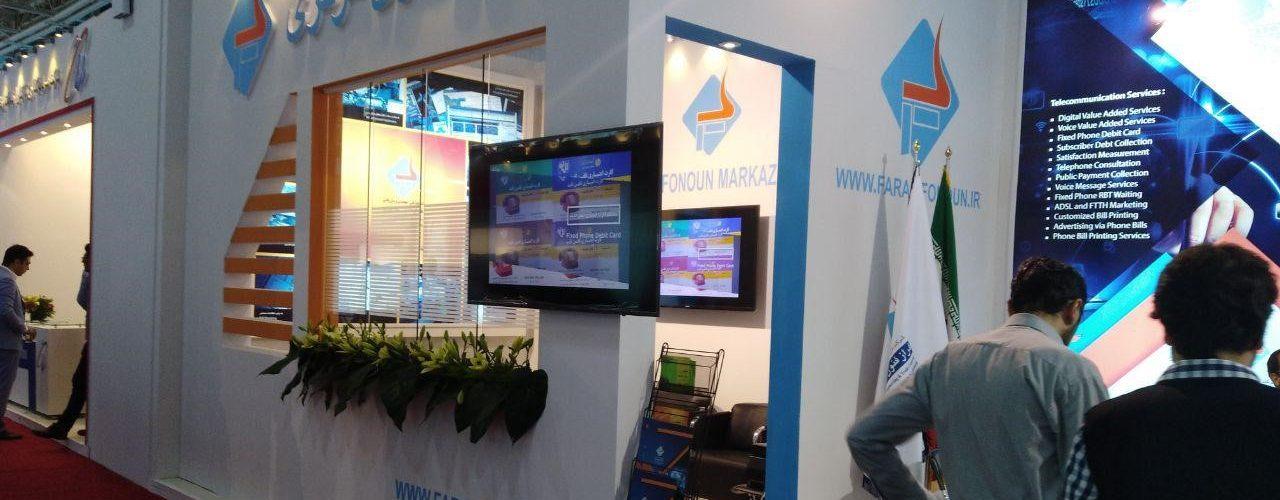 photo_۲۰۱۷-۱۰-۱۶_۱۲-۵۶-۱۵-1280x500 عرضه دستاوردهای شرکت فراز فنون در بزرگترین رویداد مخابراتی کشور