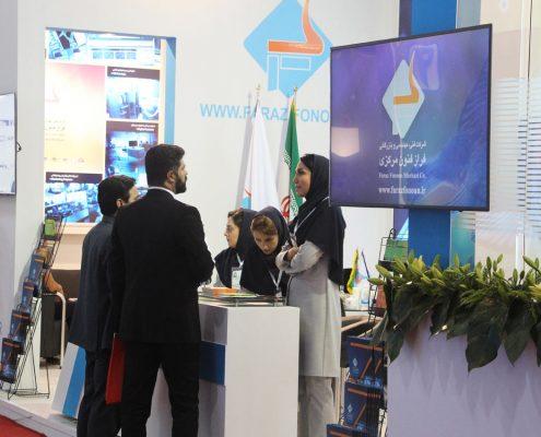 غرفه5-495x400 حضور شرکت فراز فنون در هجدهمین نمایشگاه بینالمللی تلکام