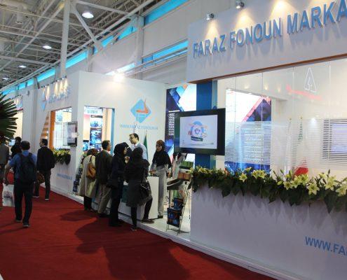 غرفه7-495x400 حضور شرکت فراز فنون در هجدهمین نمایشگاه بینالمللی تلکام