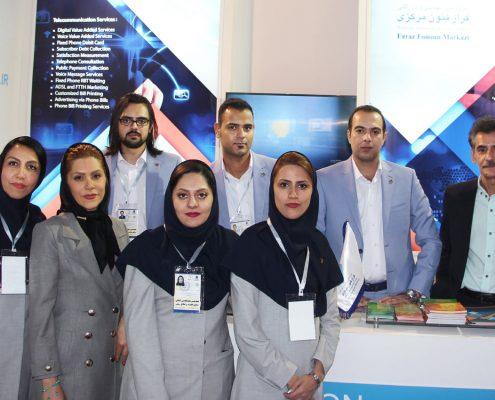 پرسنل2-495x400 حضور شرکت فراز فنون در هجدهمین نمایشگاه بینالمللی تلکام
