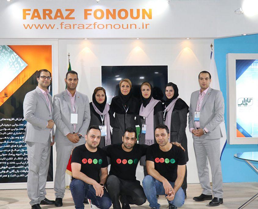 1-6-845x684 حضور شرکت فراز فنون در نوزدهمین نمایشگاه بینالمللی تلکام