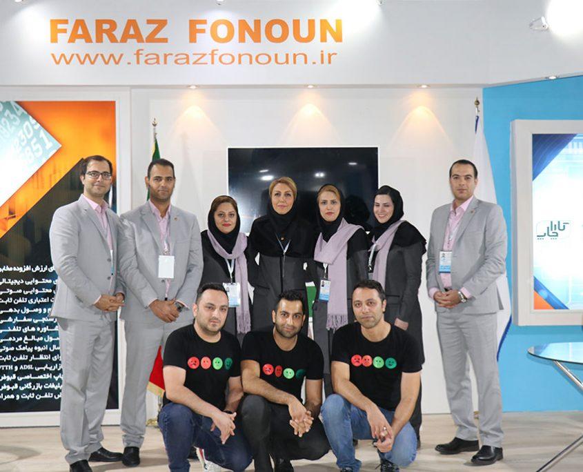 3-6-845x684 حضور شرکت فراز فنون در نوزدهمین نمایشگاه بینالمللی تلکام