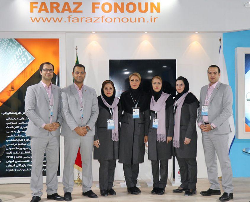 4-4-845x684 حضور شرکت فراز فنون در نوزدهمین نمایشگاه بینالمللی تلکام