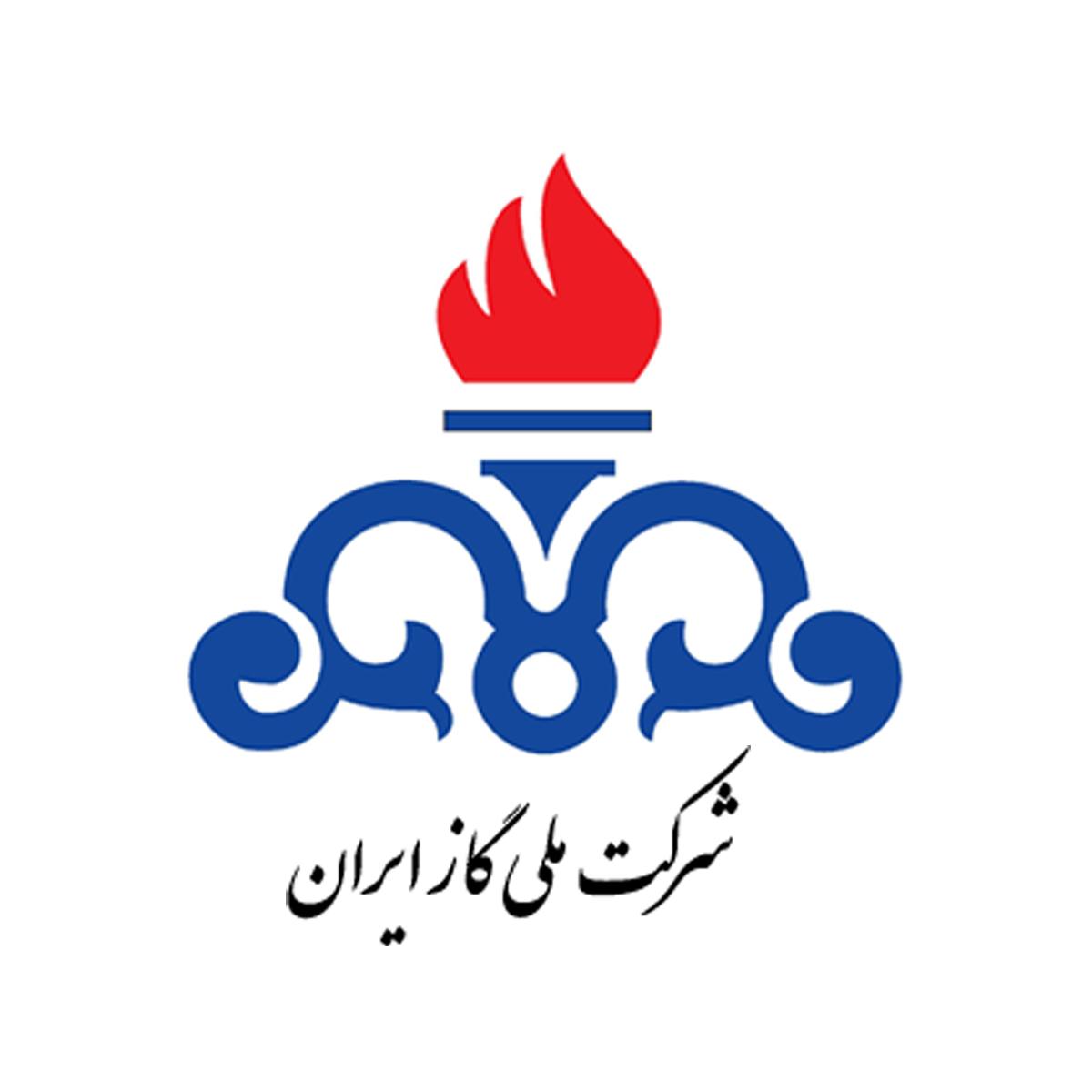 گاز Homepage