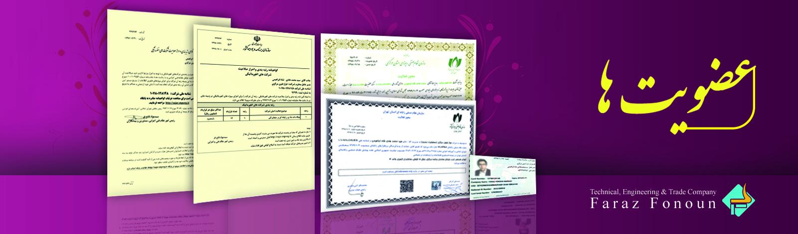 ozviatt-2 مجوزها و گواهینامه ها